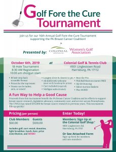 2019 Golf Fore the Cure Flier web 229x300 - Golf Fore the Cure Tournament