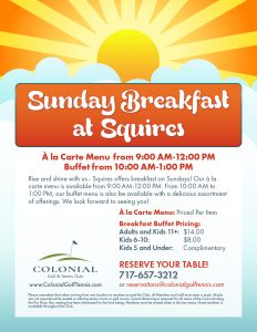 Breakfast at Squires Flyer with Buffet 232x300 - Breakfast Buffet
